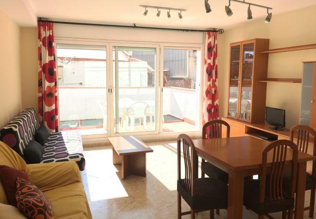 Apartament en Blanes - Sa Massaneda 1 - Aiguaneu Sa Massaneda