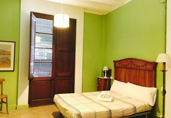 Apartament en Blanes - Es Portal 3 2pax - Aiguaneu Es Portal
